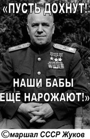 С вечера террористы сосредоточили весь свой огонь на Донецком направлении. В районе Новомихайловки был бой, - пресс-центр АТО - Цензор.НЕТ 8449