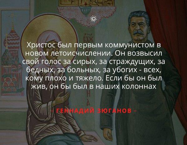 В плену террористов на Донбассе находится более 110 заложников, - Тандит - Цензор.НЕТ 5348