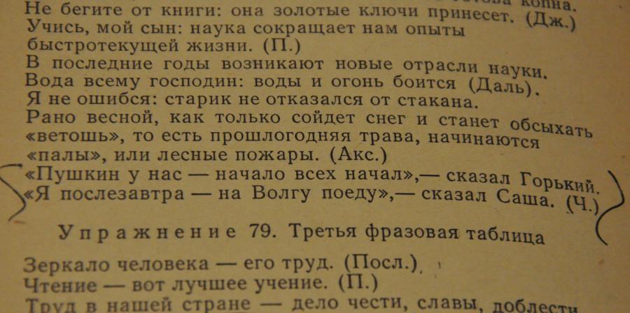 DSC_0840-1