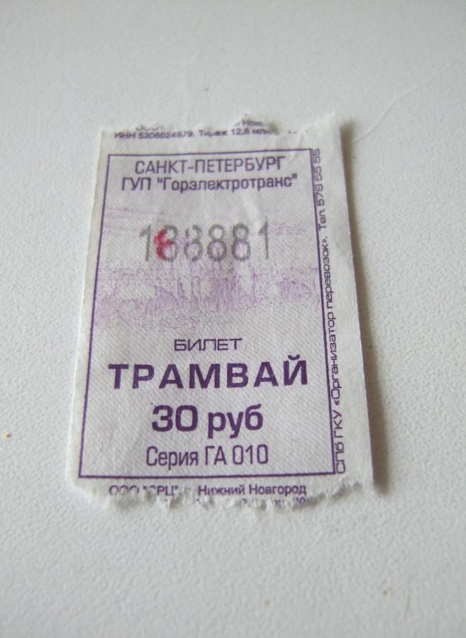 DSCF7524