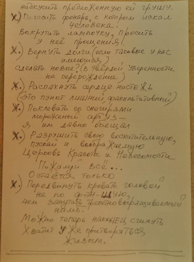DSC_0913