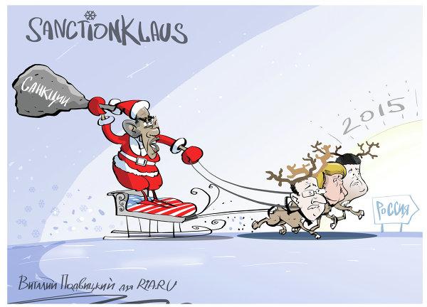 SanctionKlaus