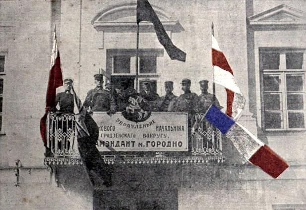 100 лет польской агрессии против России