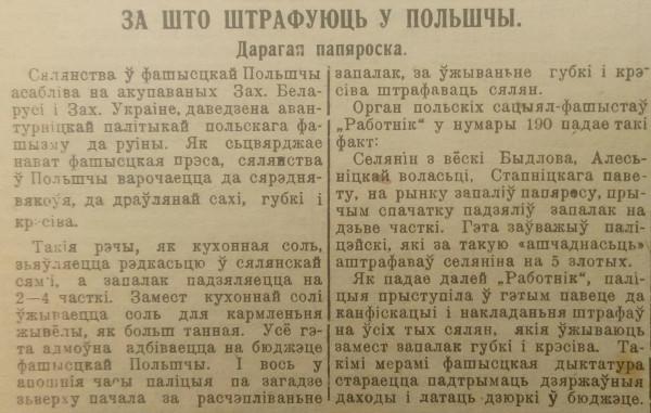 Альтернативная история России без большевиков через коробок спичек