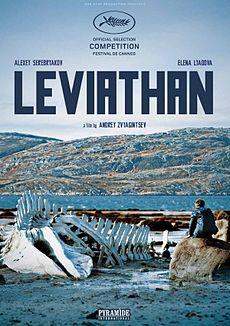 Левиафан_кадр