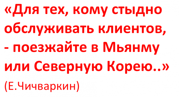 Снимок экрана 2013-10-04 в 17.54.38