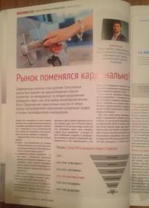 Юрий Блинов автобизнес