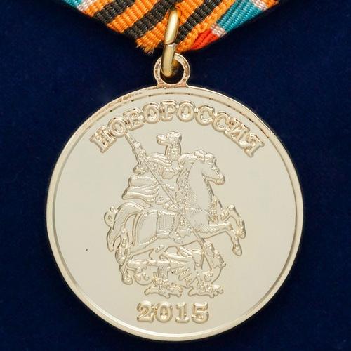 medal-za-vzyatie-kieva-3