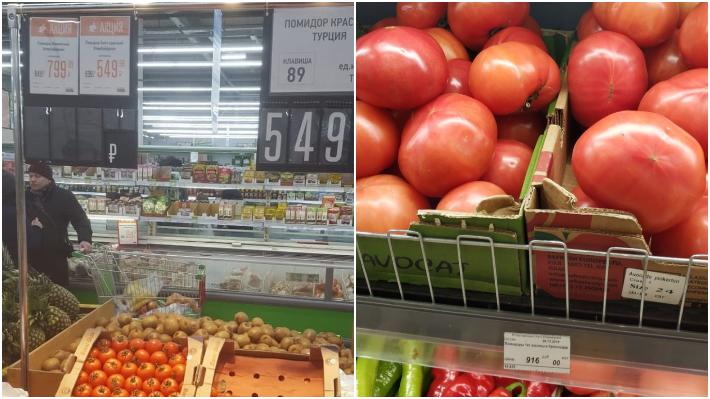 Полторы тысячи за помидоры