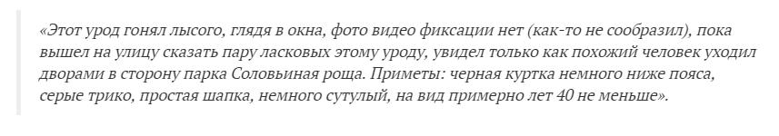 onanisti-mesto-v-obshestve-podarok-dlya-devushki