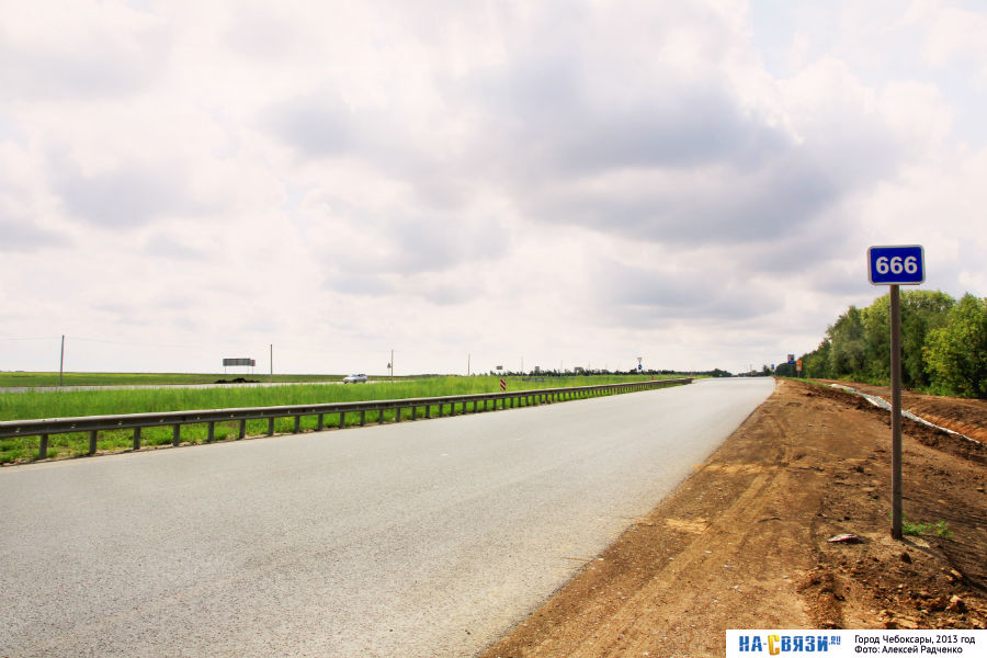 Легендарный 666 километр трассы М7