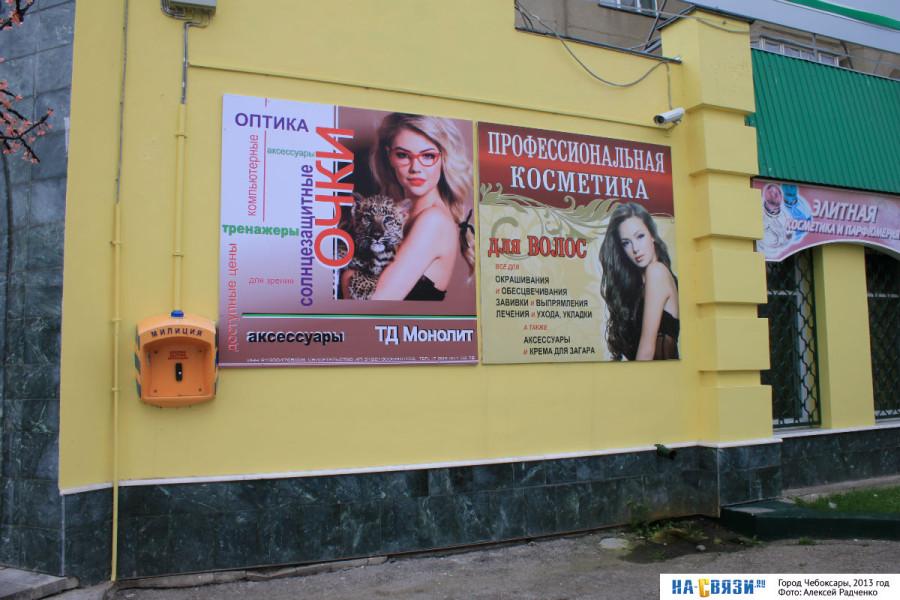 foto.cheb.ru-90372
