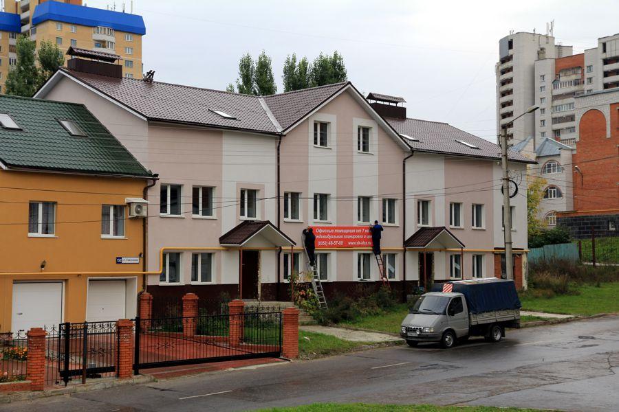 ofissverchkova