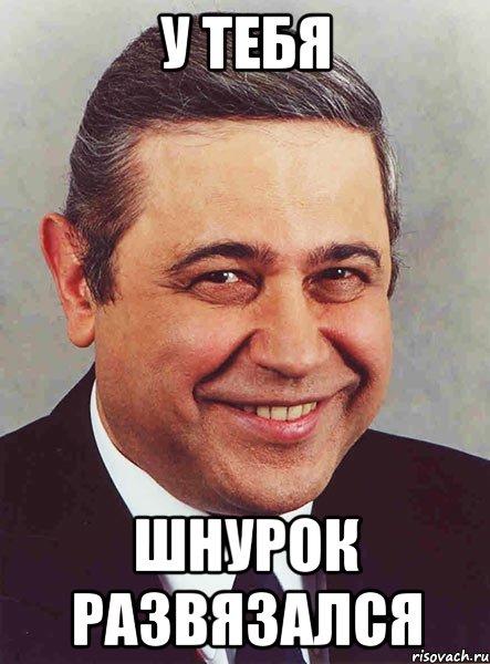 petrosyan_22824575_orig_dd