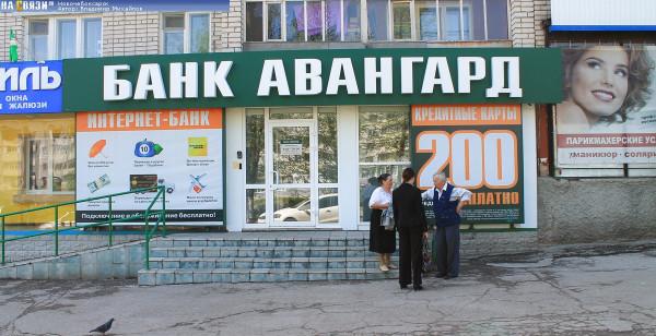 foto.cheb.ru-8051