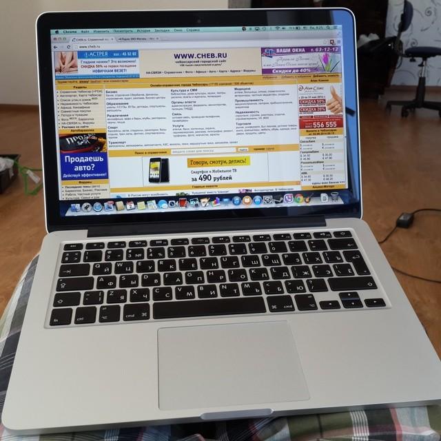 Как сделать скрин на macbook pro