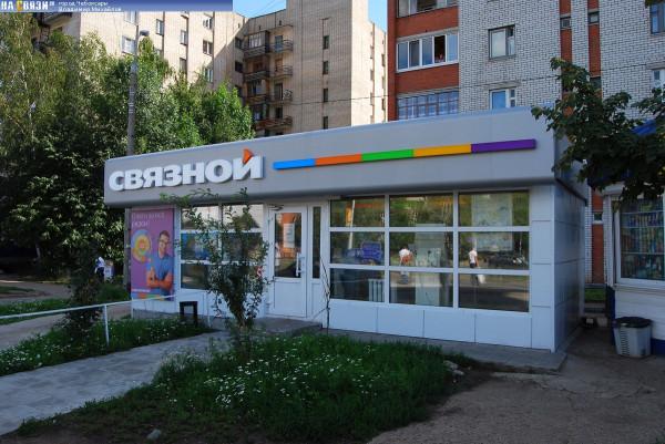 foto.cheb.ru-69020