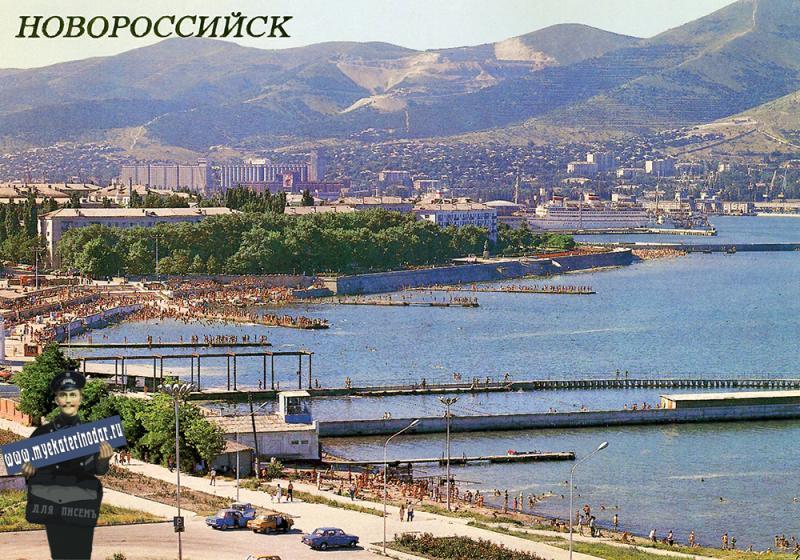 Фото взято с сайта http://www.myekaterinodar.ru