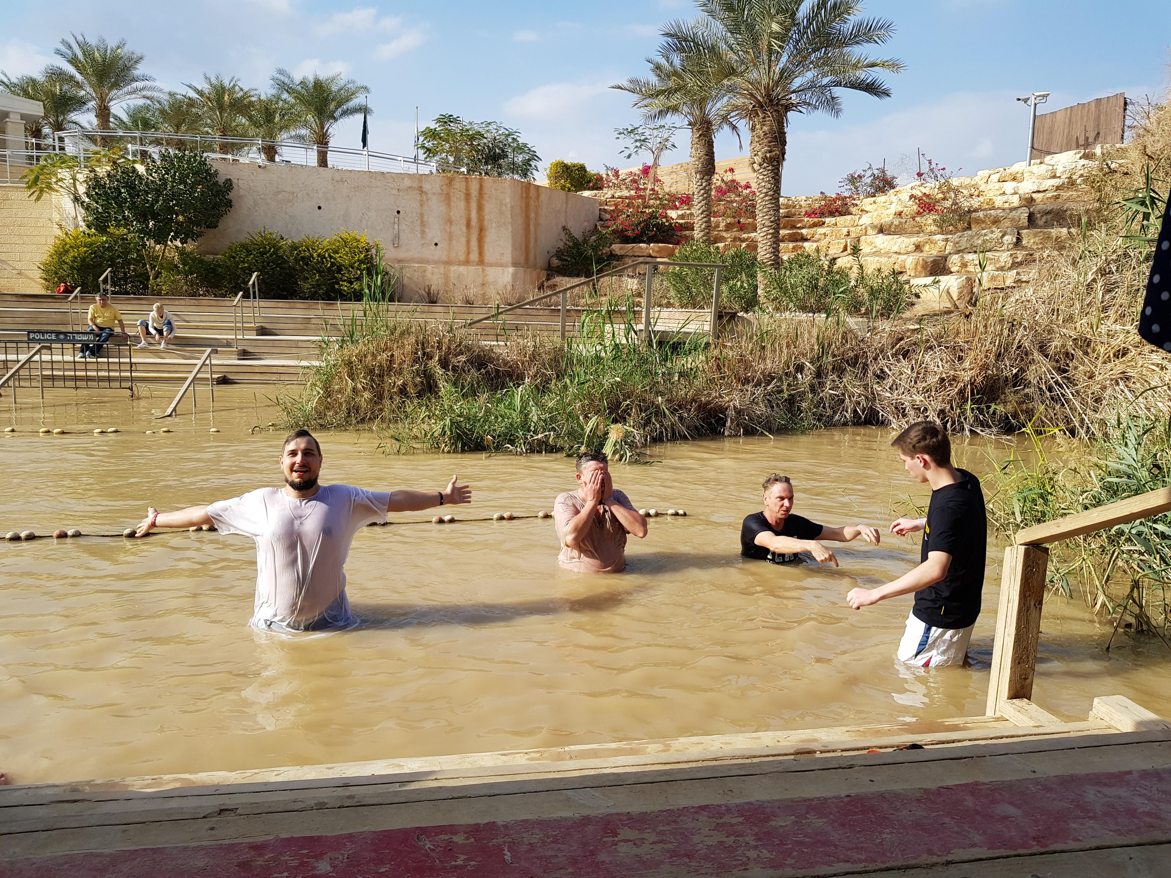 Процесс купания