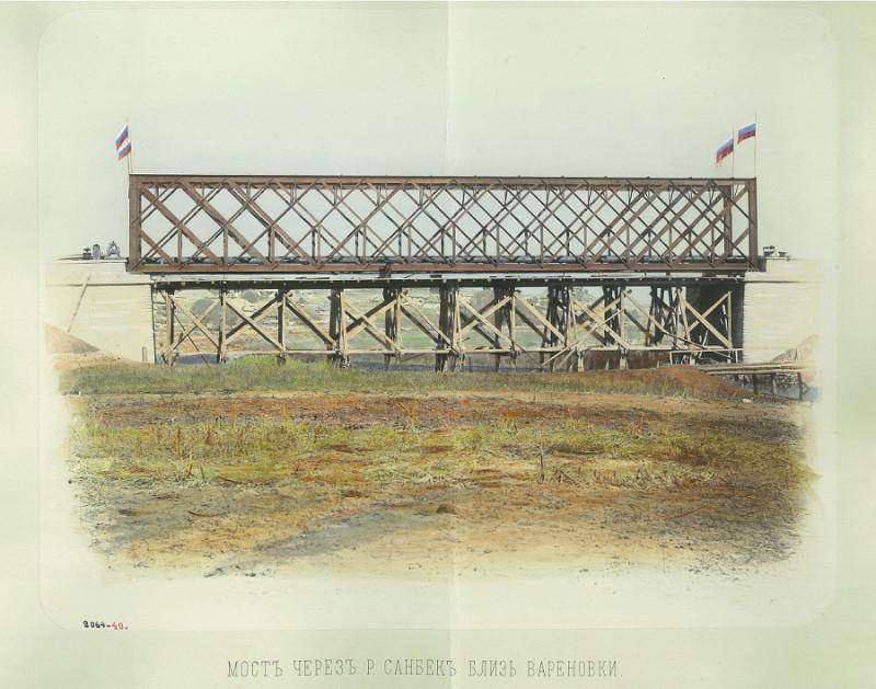Мост через реку Санбек близ Вареновки