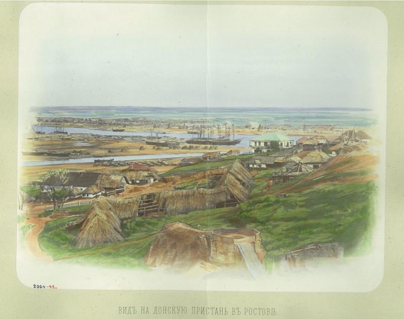 Вид на Донские пристани в Ростове