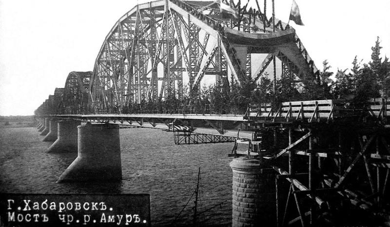 Алексеевский мост через Амур. Фото с сайта https://amurmedia.ru/story/amurskoyechudo/