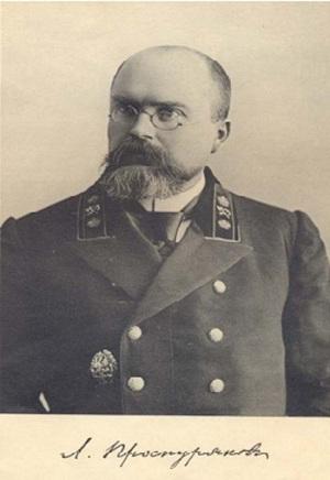 Л.Д. Проскуряков с сайта https://polesh-chuk.livejournal.com/627028.html