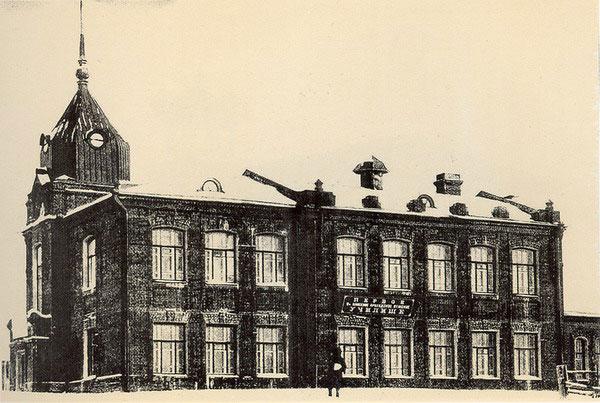 Городская начальная школа по ул. Бориса Богаткова