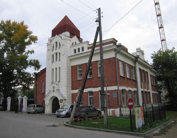 Городская начальная школа  по ул. 1905 года.