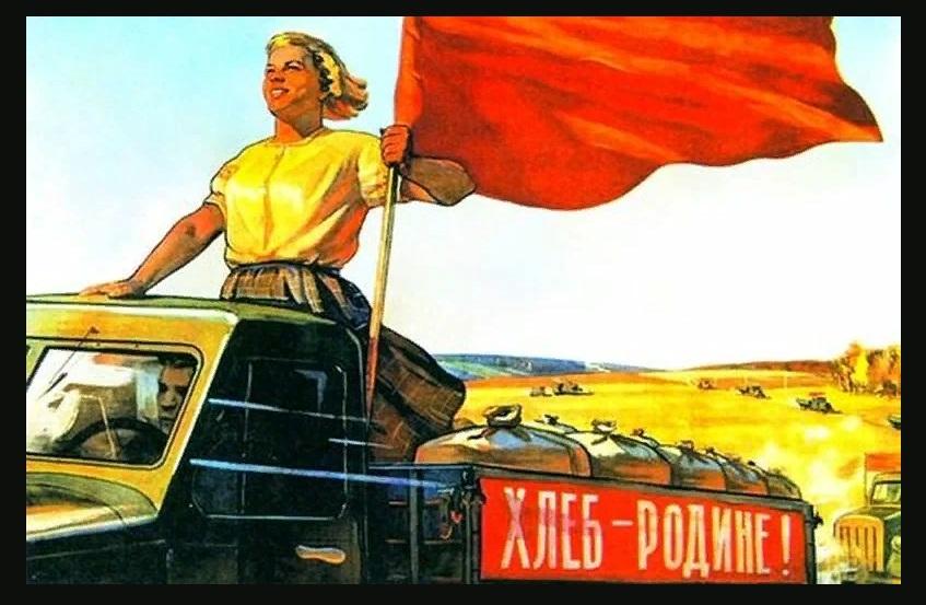 Фото с дзена https://zen.yandex.ru/media/id/5d6376f6f73d9d00adeba29b/dividendnye-akcii-prodovolstvie-2020-5d8aee3b04af1f00ae0c1de3
