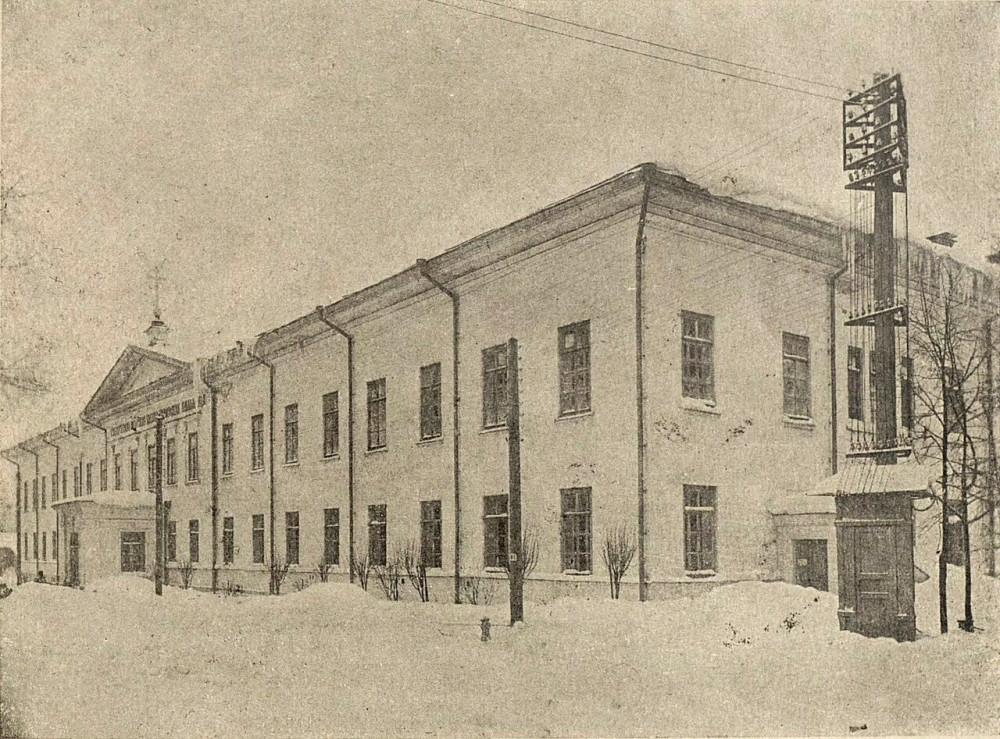 Александровская больница Пермского Губернского земства