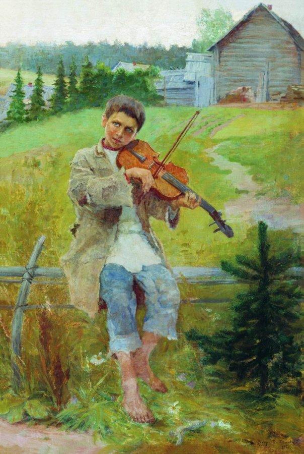 Мальчик со скрипкой. 1897.