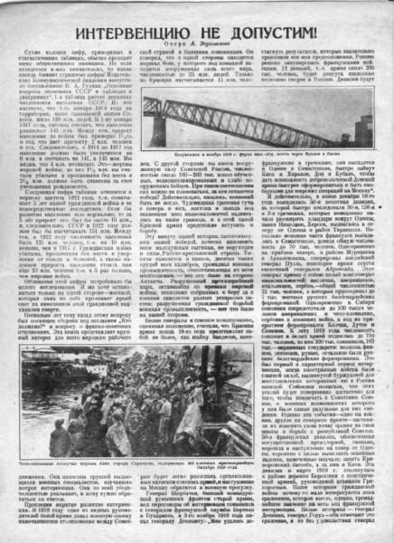 Огонек_1929-29_copy_10.jpg