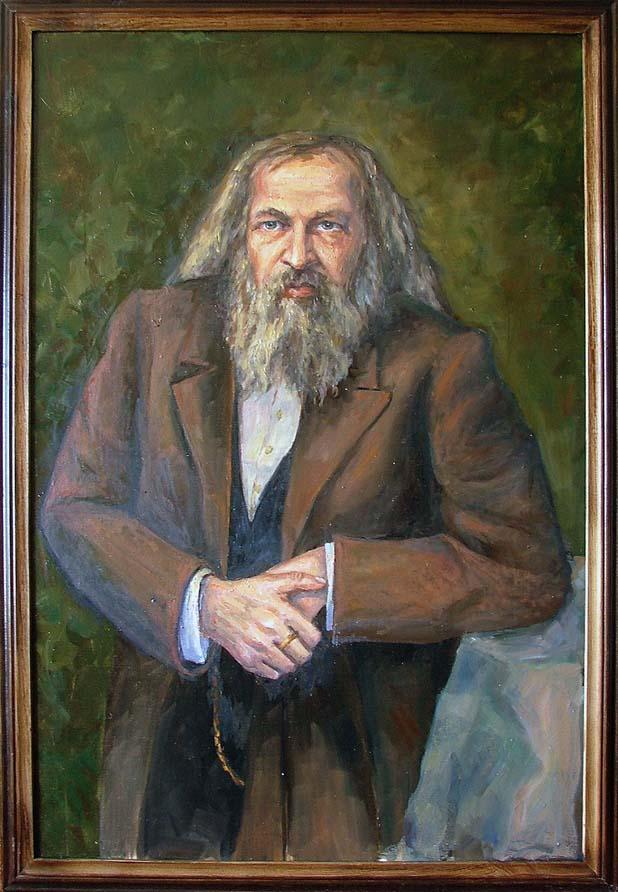 Д.И. Менделеев с сайта http://dalance.ru/portfolio/poljrka/21528/