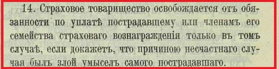 стр 872