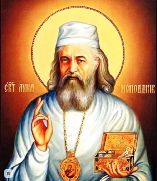 11 июня. День памяти св. Луки