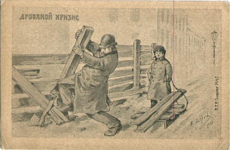 Открытка художника Андреева М.А. с сайта regnum.ru