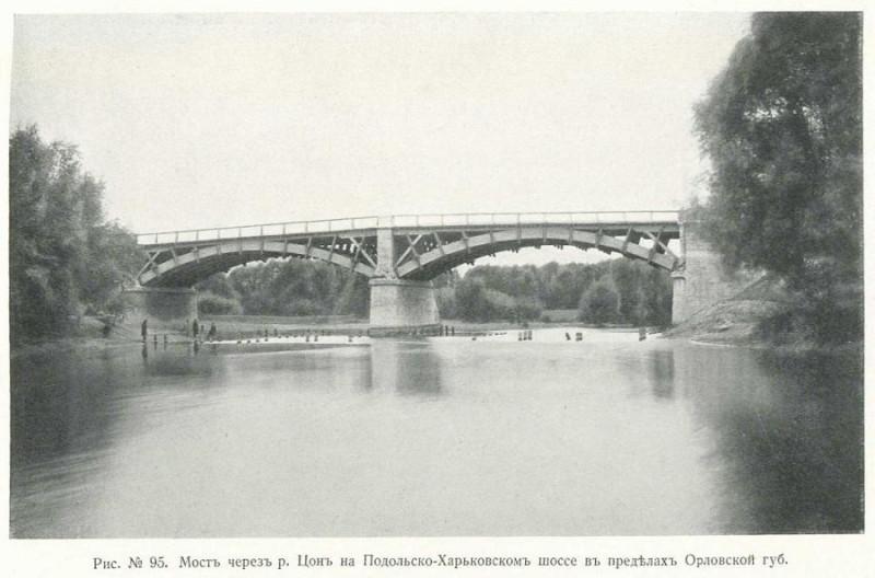 Мост через реку Цон. Орловской губ. 1911г.