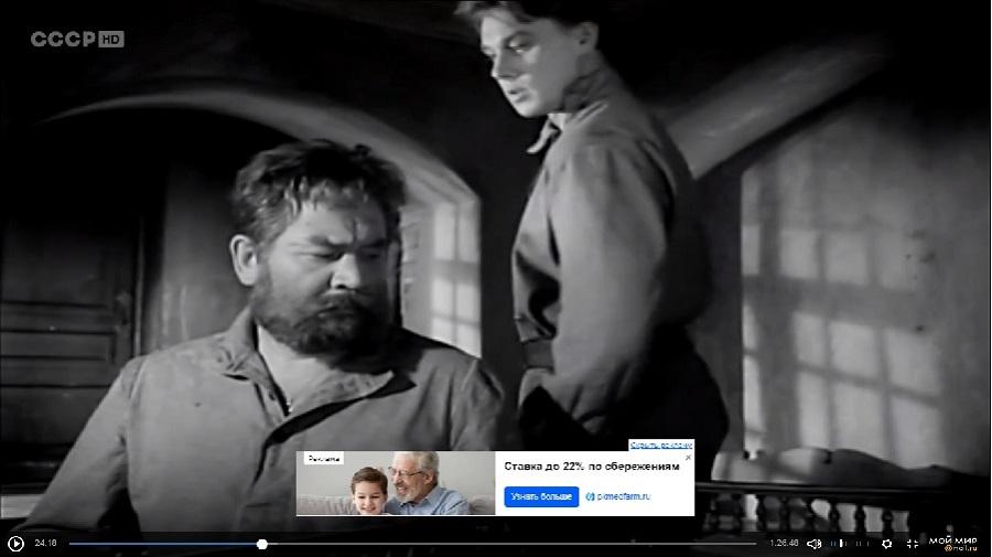 Георгий Юматов и Борис Андреев в фильме Жестокость 1959г.