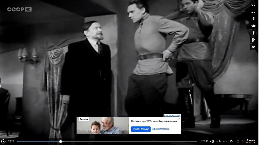 Господа все в Байкале. Кадр из фильма Жестокость. СССР 1959 год.