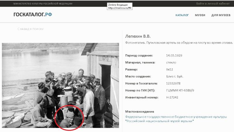 Путиловская артель за обедом на плоту.