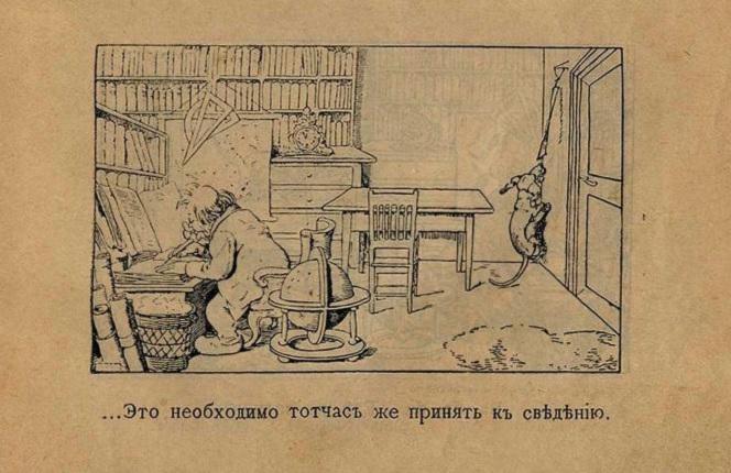Профессор географии и его собака))) 2