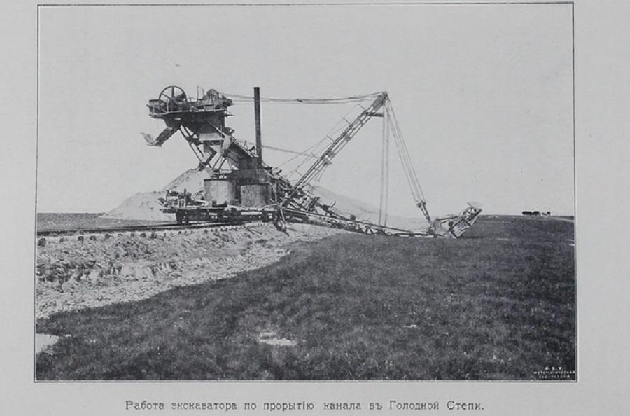 Работа экскаватора в Голодной степи 1913г.