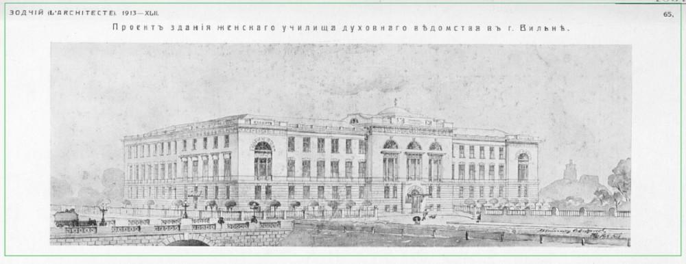 Проект здания женского училища духовного ведомства в г Вильне 1913г