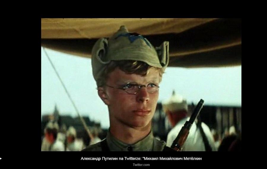 Актёр М.М. Метёлкин. Кадр из фильма.