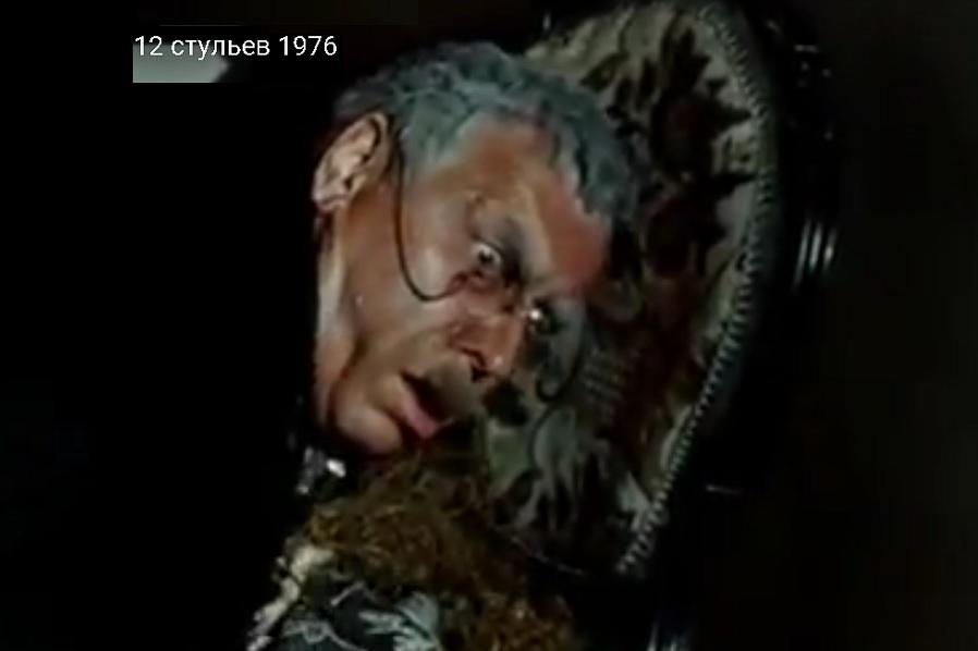 """Анатолий Дмитриевич Папанов в фильме """"12 стульев"""". 1976год."""