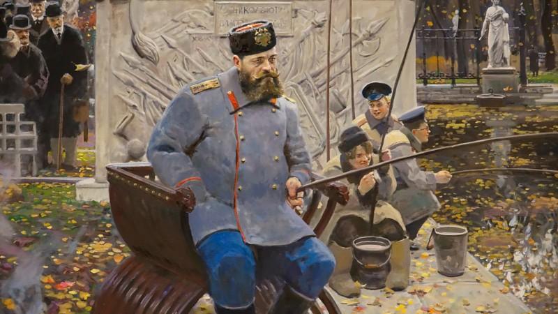 Художник Павел Рыженков Александр третий удит рыбу.jpg