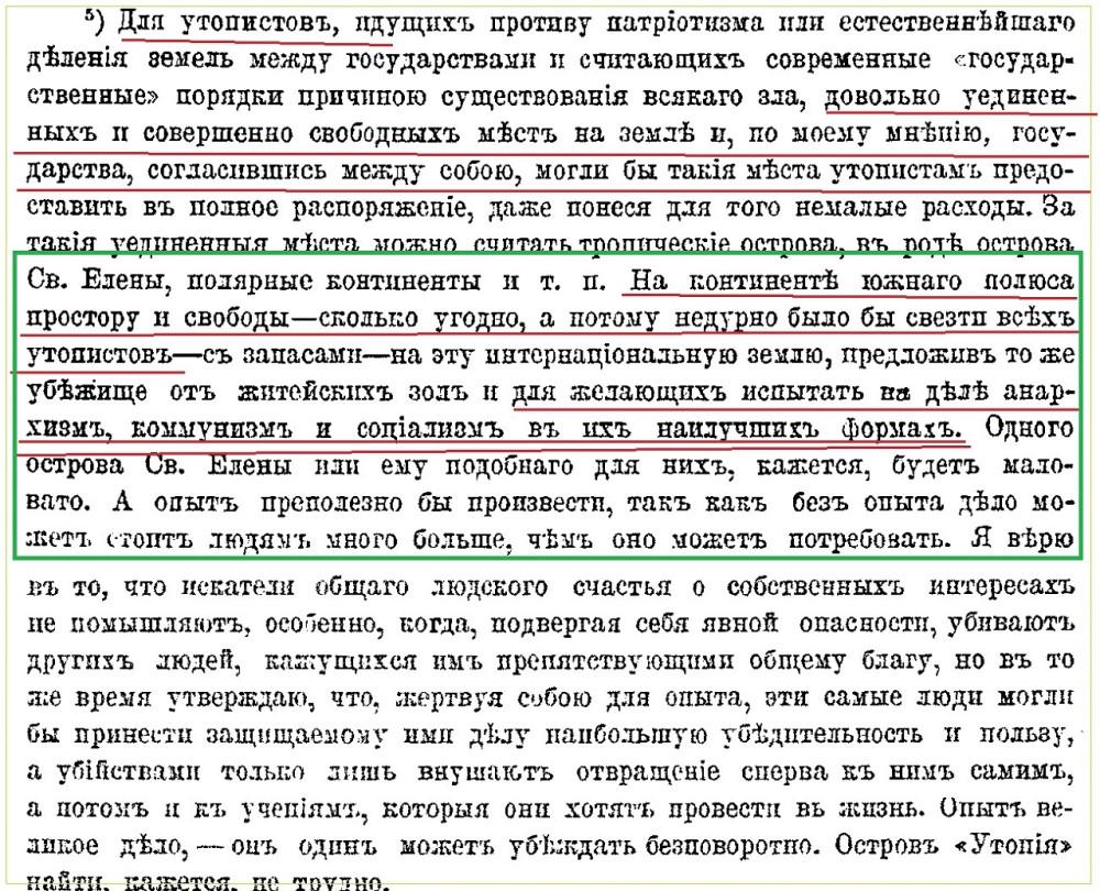 стр 69-70