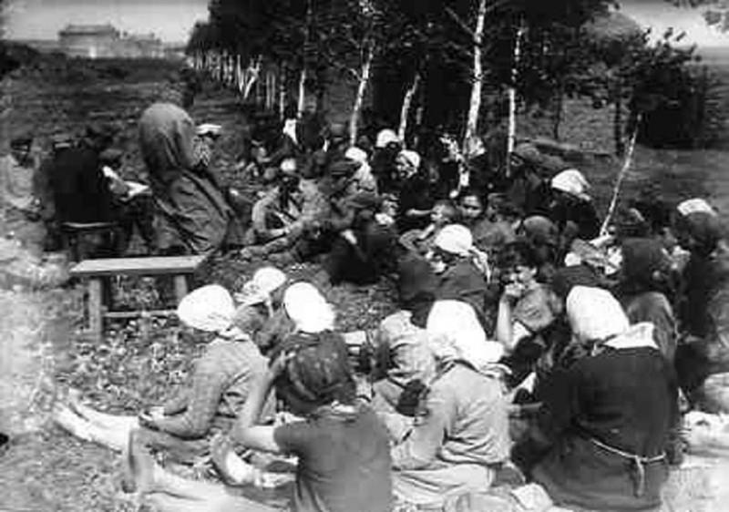 Обсуждение постановления правительства 1932