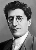 Варлаам Александрович Аванесов .